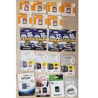 ソニー(SONY)の新品 SDカード マイクロSD SONY ELECOM SP メモリカード 大量(その他)
