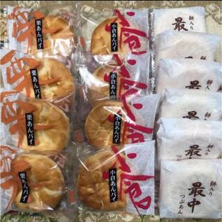 パイ饅頭2種類 小倉あんパイ 栗あんパイ 餅入り小倉最中 和菓子14個詰め合わせ