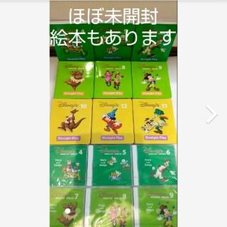 DWE 新子役 ストレートプレイ DVD CD 絵本 ディズニー英語システム