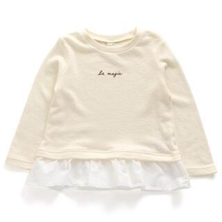 エフオーキッズ(F.O.KIDS)のapres les cours /裾フリル長袖Tシャツ(Tシャツ/カットソー)