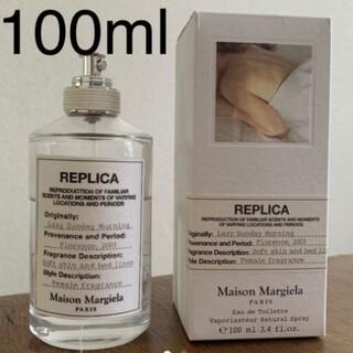 新品 レプリカ レイジーサンデーモーニング 100ml