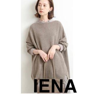 IENA - イエナ IENA 20AW クルーワイドプルオーバーニット セーター