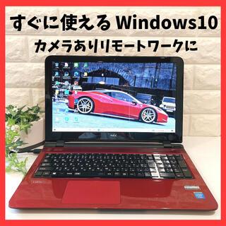 エヌイーシー(NEC)のNECノートパソコン✨人気の赤!大容量320GB ・4GB・初心者、学生さんに・(ノートPC)