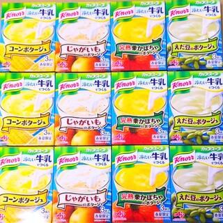 アジノモト(味の素)の【12箱】(4種★各3箱)クノールカップスープ 冷たい牛乳で作るポタージュスープ(インスタント食品)