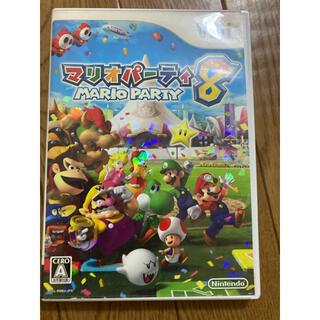 Wii - マリオパーティ 8