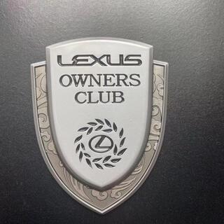 レクサス LEXUS 金属製 owners club ステッカー