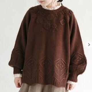 サマンサモスモス(SM2)の新品 サマンサモスモス 刺繍ニット(ニット/セーター)