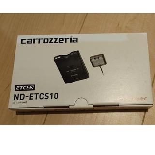 パイオニア(Pioneer)の新品カロッツェリアETC2.0車載器ND-ETCS10(ETC)