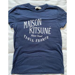 メゾンキツネ(MAISON KITSUNE')の美品 メゾンキツネ ネイビーTシャツ(Tシャツ(半袖/袖なし))