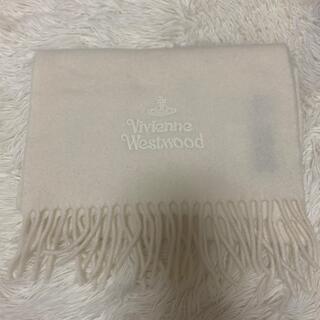 Vivienne Westwood - Vivienne Westwoodのマフラー