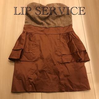 リップサービス(LIP SERVICE)のLIP SERVICE ベアワンピース(ひざ丈ワンピース)