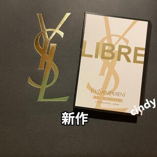 サンローラン(Saint Laurent)の【イヴサンローラン】リブレ LIBRE  新作香水 サンプル ノベルティ(香水(女性用))