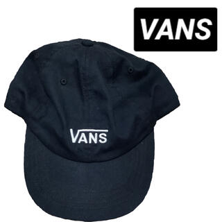 VANS - vans ヴァンズ キャップ シンプル ブラック ストリート ロゴキャップ