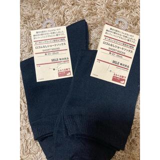 MUJI (無印良品) - 無印良品 ロゴなしショートソックス 靴下