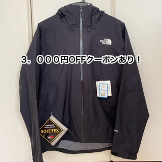 THE NORTH FACE - THE NORTH FACE クライムライトジャケット np11503