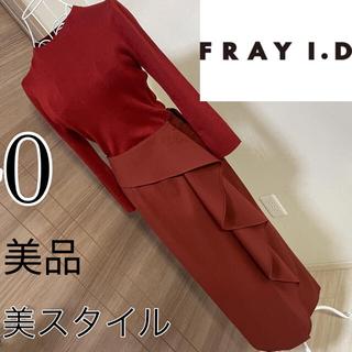 フレイアイディー(FRAY I.D)の美品☆FRAY ID☆ロングワンピース☆0☆☆フレイアイディー☆異素材(ロングワンピース/マキシワンピース)