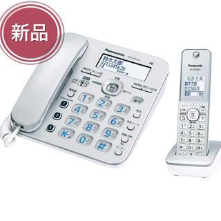 パナソニック(Panasonic)のパナソニック デジタルコードレス電話機 RU・RU・RU(その他)