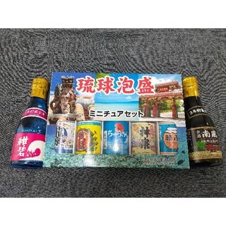 泡盛 古酒 ミニボトルセット(その他)