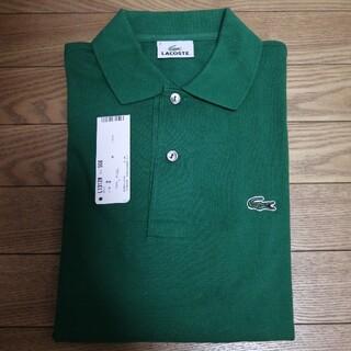 LACOSTE - 美品 人気グリーン ラコステ LACOSTE L1312W 長袖 ポロシャツ 2