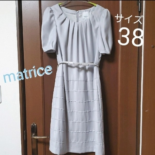 グレー ワンピースドレス(ひざ丈ワンピース)