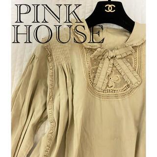 PINK HOUSE - ピンクハウス ブラウス トップス ベージュ ピコフリル リボン