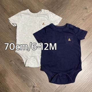ベビーギャップ(babyGAP)の半袖ボディスーツ 2枚セット(肌着/下着)