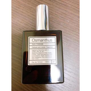 オゥパラディ(AUX PARADIS)のAUX PARADIS オスマンサス オードパルファム(Osmanthus)(香水(女性用))