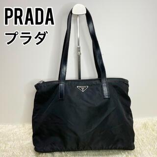 PRADA - PRADA プラダ トートバッグ ハンドバッグ ブラック ナイロン 肩掛け 黒