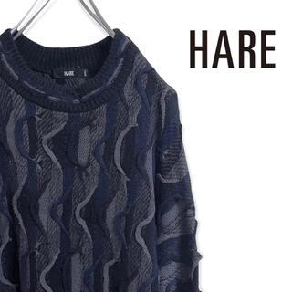 ハレ(HARE)のハレ HARE セーター 菅田将暉 ハレ ニット 3D 立体 COOGI 風(ニット/セーター)