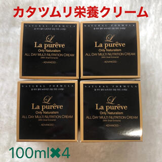 韓国コスメ ラピュレブ カタツムリ栄養クリーム 4箱
