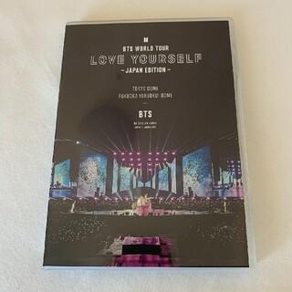 防弾少年団(BTS) - BTS WORLD TOUR LOVE YOURSELF JAPAN