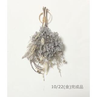 No.2514 プラチナかすみ草ラベンダースワッグ プリザーブドドライフラワー(プリザーブドフラワー)