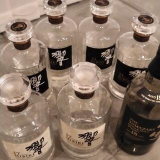サントリー - 送料無料 響 17年 21年 空瓶 山崎18年 空き瓶 7本セット サントリー