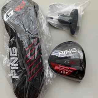 PING - PING G410 LST 10.5度 ドライバーヘッドのみ