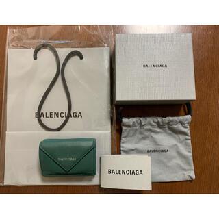 バレンシアガ(Balenciaga)のBALENCIAGAバレンシアガ 三つ折り財布(財布)