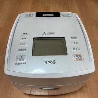 三菱電機 - 三菱  炊飯器  備長炭 炭炊釜 NJ-VE108