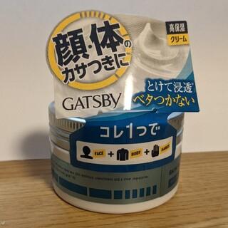 Mandom - GATSBY(ギャツビー) ギャツビー スキンマルチクリーム ボディクリーム
