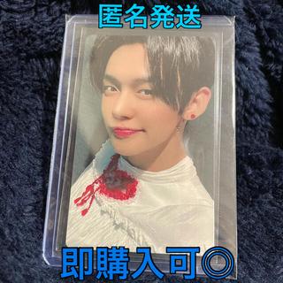 TXT ヨンジュン アンケート FC限定トレカ