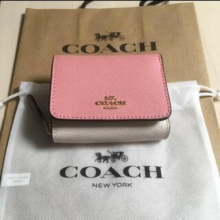 COACH - コーチ 新品未使用 ミニ 財布 三つ折り ピンク 白 COACH 三つ折り財布