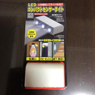 LEDコンパクトセンサーライト ※動作未確認の為ジャンク扱い