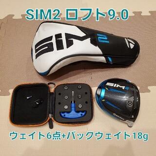 TaylorMade - テーラーメイド SIM2 ロフト9° 日本仕様 ガラスコーティン