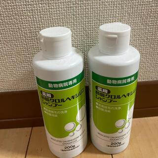 ROYAL CANIN - 薬用酢酸クロルヘキシジンシャンプー