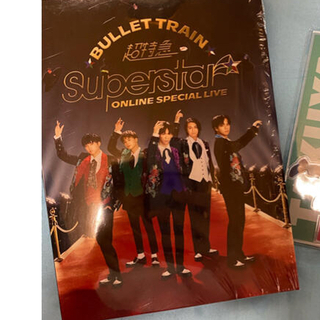 超特急 Blu-ray superstar