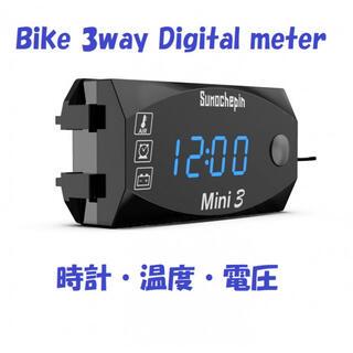 デジタル時計 バイク用 おしゃれ 多機能 発光時計 時計・電圧計・温度計3機能(その他)
