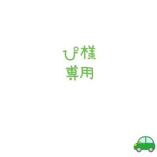 三代目 J Soul Brothers - ① 三代目 J Soul Brothers ラバーマスコット付きペン 今市隆二