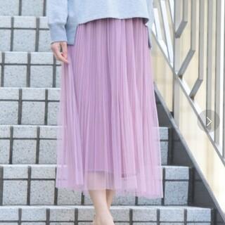 メイソングレイ(MAYSON GREY)の【socolla】プリーツスカート(ロングスカート)