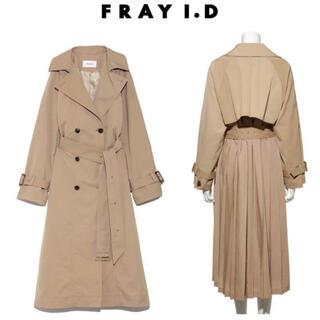 フレイアイディー(FRAY I.D)のFRAY I.D フレイアイディー バッグプリーツトレンチコート ベージュ 0(トレンチコート)