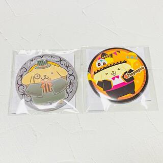 ポムポムプリン - サンリオ ナムコ オンラインくじ 缶バッジ ポムポムプリン スカルズ スプーキー
