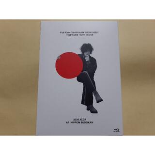 """藤井風 Fujii Kaze""""NAN-NAN SHOW 2020"""""""