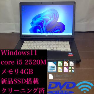 富士通 - ノートパソコン LIFEBOOK【core i5 2520M】